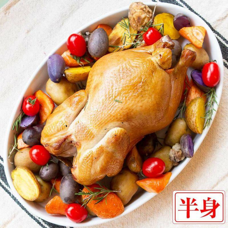 燻鶏 スモークチキン クリスマスチキン